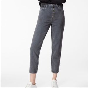JBrand Heather Grey High Waist exposed Button Fly